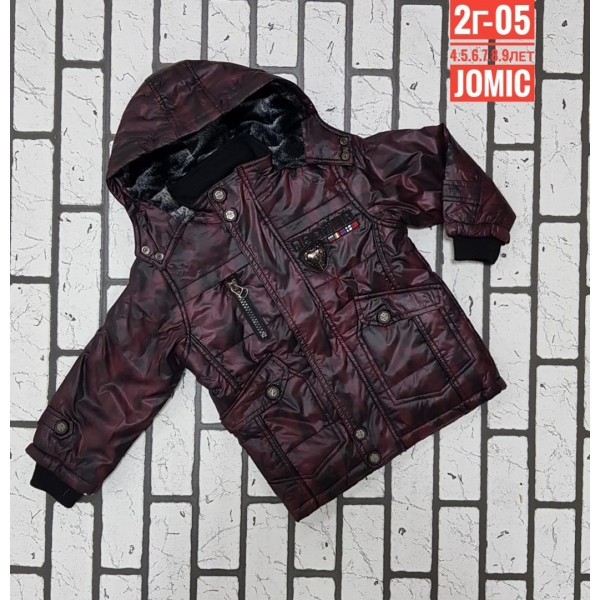 Куртка детская еврозима