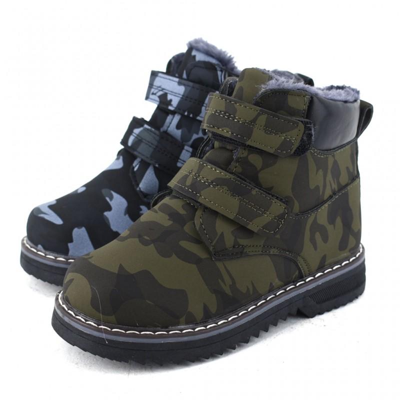 Ботинки детские зимние синие