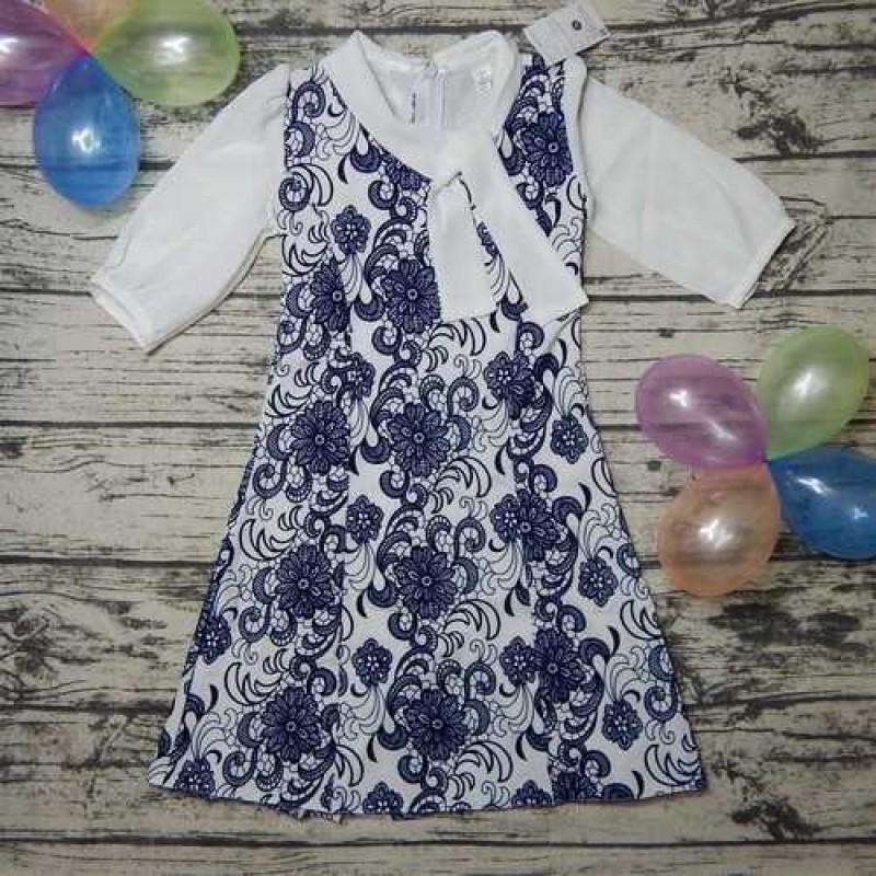 Сарафан детский темно-синий